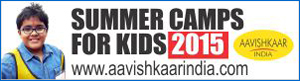 Summer Camps at Aavishkaar