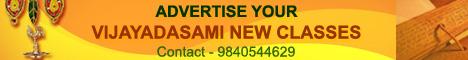 Advertise your Vijayadasami Classes