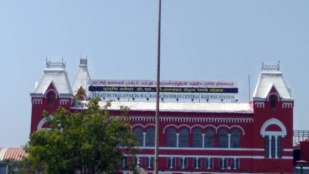 chennai-central-renamed