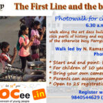 The First Line and the bylanes of Parrys: Photowalk – Aug. 25, 2019