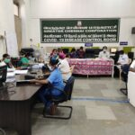 Chennai Corporation Control room