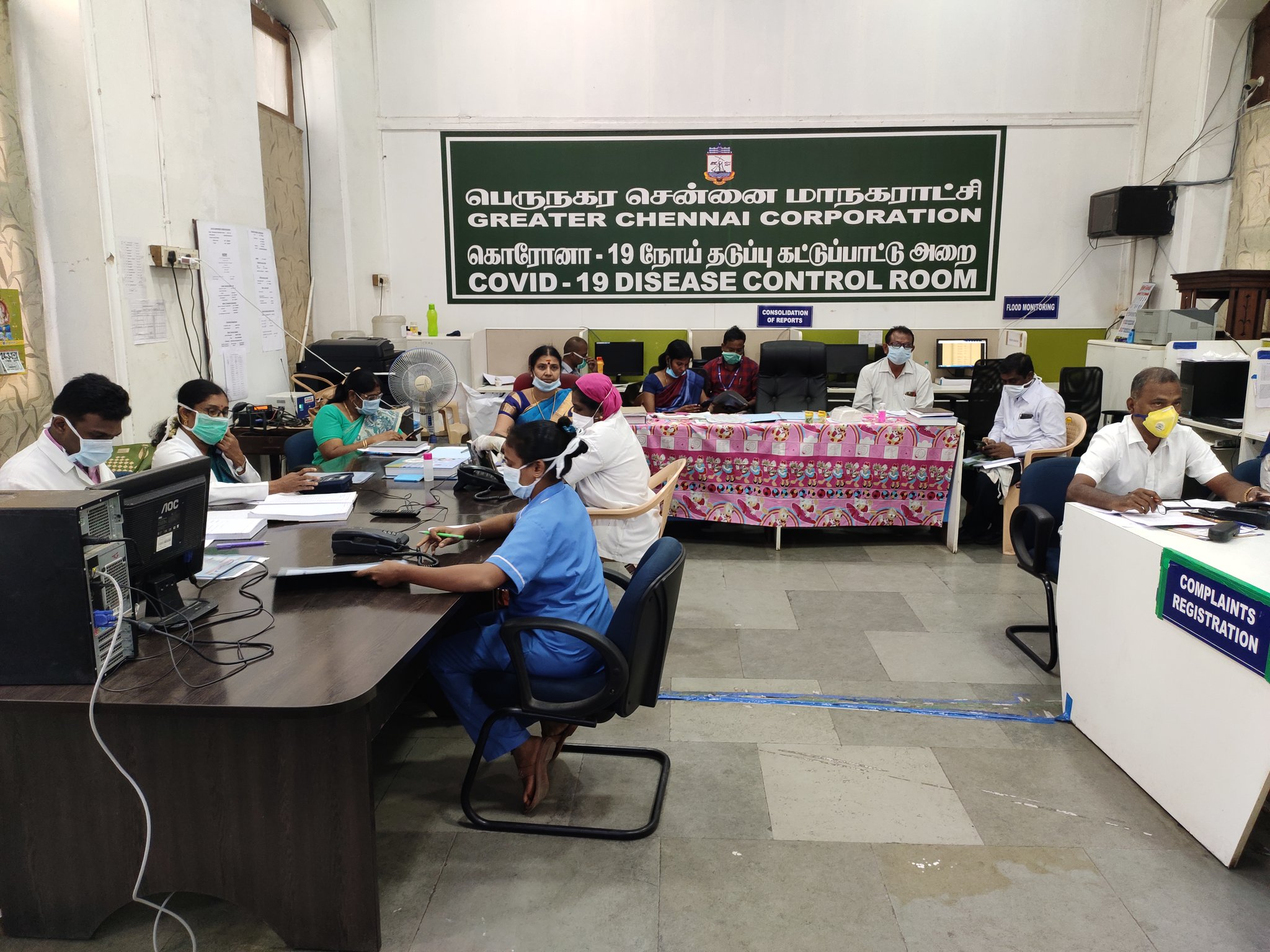 Chennai Corporation Control room