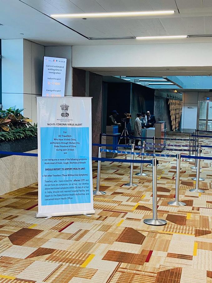 screening at chennai airport