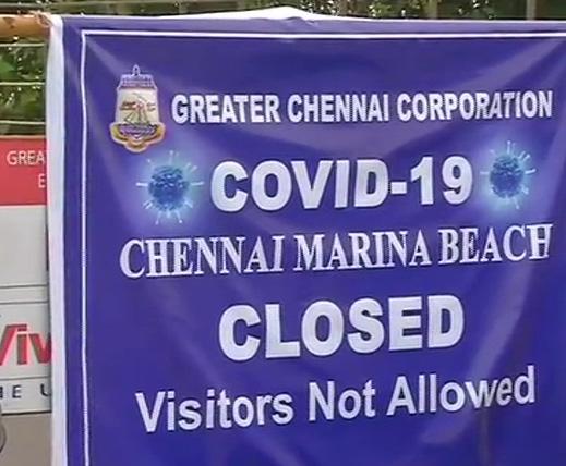 Chennai beaches closed