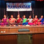 Hamsanadam Music School Performance