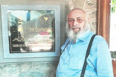 DH Rao Maritime historian