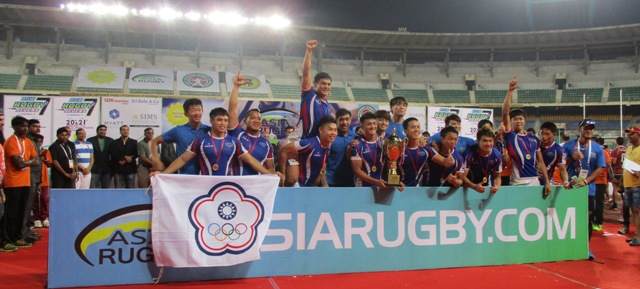 Chinese Taipei Rugby