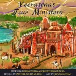 Veerasena Four Ministers book cover