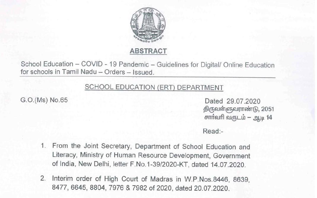 TN online education