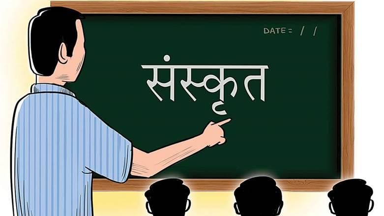 Learning sanskrit
