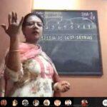 Ms. Nagaveena Kiran in online class